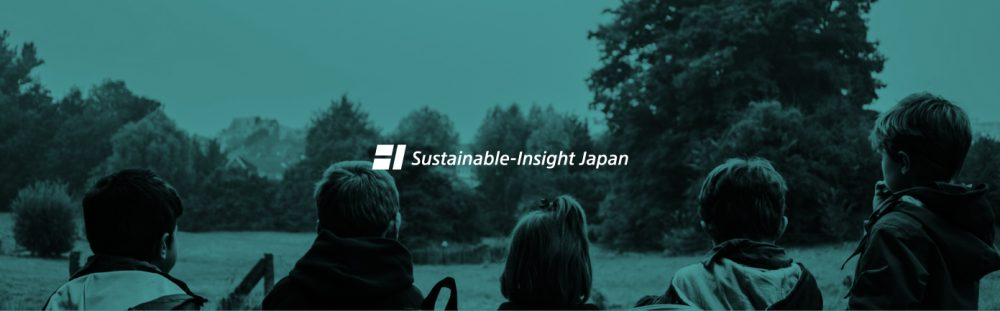 Sustainable Insight Japan - SDGs - Child