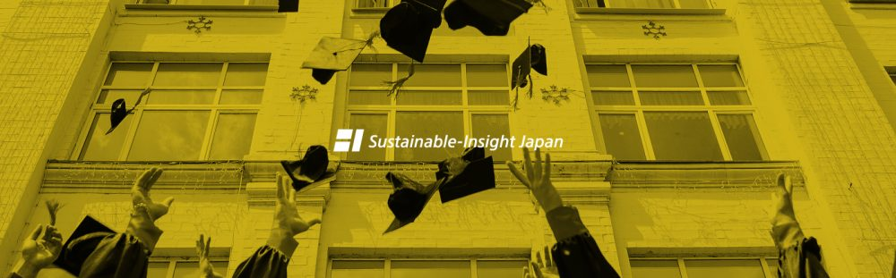 Sustainable Insight Japan - SDGs - Education